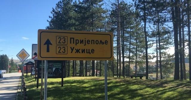 Selidbe Beograd - Srbija (i obrnuto)