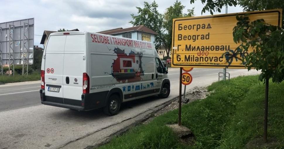 Selidbe Gornji Milanovac - Beograd